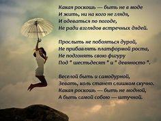 От Ларисы Рубальской..., Сайт знакомств Amurparty.Ru
