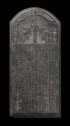 Egyptian Tablet from Alexandria Egypt, held by British Museum Egyptian Mythology, Egyptian Symbols, Ancient Egyptian Art, Ancient Symbols, Ancient Artifacts, Mayan Symbols, Viking Symbols, Viking Runes, Ancient Egypt History