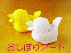 Is おしぼり a strange custom? Diy Home Crafts, Diy Craft Projects, Sewing Projects, Baby Shower Crafts, Baby Shower Candy, Rubber Ducky Party, Towel Origami, Art For Kids, Crafts For Kids