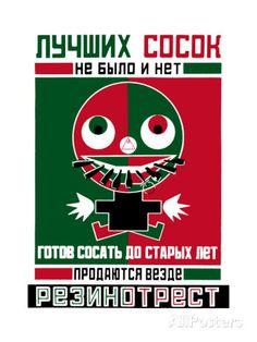by Aleksander Rodchenko