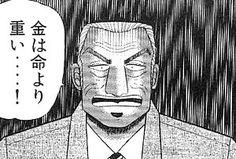 """はいさーい (*^o^)/ \ (^-^*)    """"Gambling Apocalypse chi di+@"""" (chi to register a comb as for the gambling di)    Comics のひとつですよね ^^ which most of know now  Many wise remarks and the shocking scene come out in chi diの. (I win through up to memory)   In that Yukio Tonegawa (the following person), the wise remark that the man of the winners which almost succeeded in middle-ages in the life issued  It is deep and is shocking...  Anyway, 深 いいいぃぃぃぃぃぃその wise remark is this.    As for """"gold, the people…"""