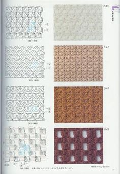 Crochet 300 stitches and motifs - online book!
