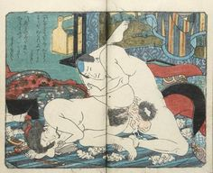 Click IMAGE for more SHUNGA ART FOR SALE !