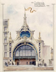 Elevation of the Lutetia Movie Theater, Paris