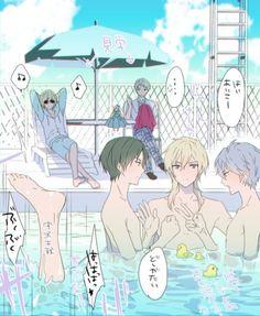 Ensembles stars pool