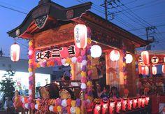 Japan, matsuri, summer, festival, summer festival