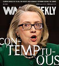 Hillary's strange testimony  Exclusive: Pamela Geller blasts 'sorry end to pathetic stint as secretary of state'
