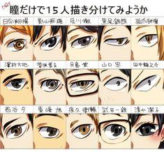 Haikyuu!! ~~ Eyes filled with volleyball hopes :: [Haikyuu eye by kuroasumo.deviantart.com on @deviantART ]