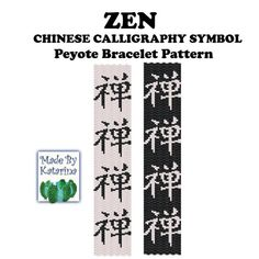 http://www.etsy.com/listing/94181739/peyote-pattern-zen-chinese-calligraphy