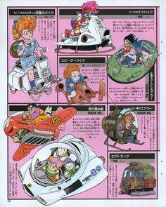 akira-toriyama-the-world-anime-special_page101_8213821435_o
