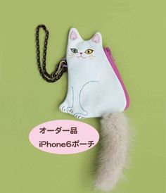 iPhone6ポーチ|ハンドメイド、手作り、手仕事品の通販・販売・購入ならCreema。