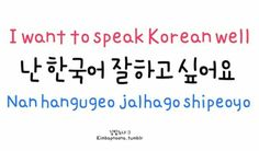 Korean lesson