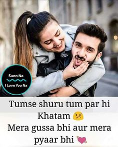 Trendy Birthday Quotes For Husband In Marathi Short Quotes Love, First Love Quotes, Love Husband Quotes, Love Quotes With Images, True Love Quotes, Love Quotes For Her, Girly Quotes, Love Yourself Quotes, Sad Quotes