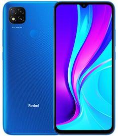 xiaomi redmi 9 india price in bangladesh Dual Sim, Smartphone, India, Goa India, Indie, Indian