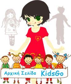 Επιστροφή στο KidsGo & TeensGo! Kids Sites, Sunday School, Elementary Schools, Montessori, Kai, Disney Characters, Fictional Characters, Parents, Education