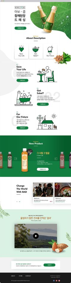 Bad Farmers is a brand of health food that pursues the natural food culture. & # Born to eat bad things & # We wanted to express the brand value of Bad Farmers. Web Layout, Layout Design, Web Ui Design, Graphic Design, Promotional Design, Event Page, Magazine Design, Editorial Design, Event Design
