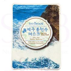 Soo Beauté Jeju Lave Water Mask (Soothing, Moisturizing)