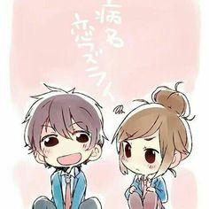 Kawaii Chibi, Cute Chibi, Anime Chibi, Anime Manga, Kawaii Anime, Anime Art, Cute Anime Pics, Cute Anime Couples, Zutto Mae Kara