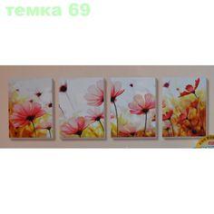 (1) Gallery.ru / Фото #1 - 3 - temka69
