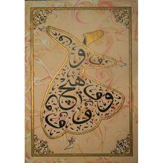 ORJİNAL EBRU ÜZERİNE ELYAZMA HAT *SEMAZEN VE HİÇ Whirling Dervish, Drawing Sketches, Drawings, Arabic Calligraphy Art, Sufi, Shape Design, Arabesque, Love Is All, Islamic Art
