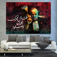 godfather_art