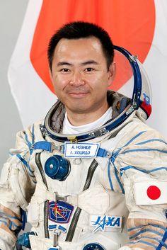 Japan Aerospace Exploration Agency Astronaut Aki Hoshide