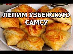 Как лепить узбекскую самсу - YouTube | узбекская кухня | Постила