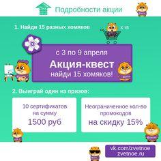 Раскраски по номерам на холсте в Москве, купить картины по номерам (цифрам)  на заказ в интернет магазине Цветное 72d90540073
