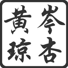 chinese writing lessons online