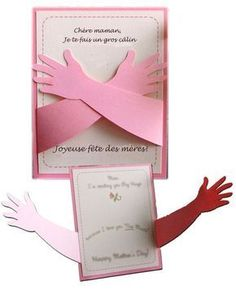 Craft day card mothers in free printing cÂlin children Diy For Kids, Crafts For Kids, Tarjetas Diy, Mother's Day Projects, Karten Diy, Craft Day, Fathers Day Crafts, Mom Day, Mother And Father