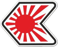 Pegatinas: Símbolo JDM Japón Sol naciente #bandera #pegatina #TeleAdhesivo