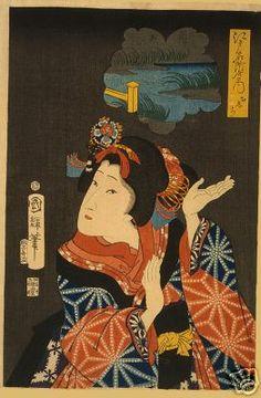 Japanese Woodblock Print BY Utagawa Kuniteru REF 48   eBay