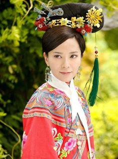 Women's clothing of the Qing Dynasty