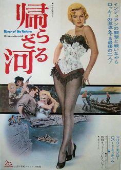 Japanese Film Poster: River of No Return (1954) starring Robert Mitchum & Marilyn Monroe