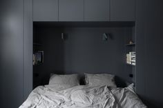 Architectural Built-Ins for the Bedroom: 15 Favorites from the Archives (Remodelista: Sourcebook for the Considered Home) Bedroom Wardrobe, Bedroom Wall, Master Bedroom, Bedroom Decor, Bedroom Ideas, Ikea Bedroom, Bed Room, Bedroom Furniture, Wall Decor