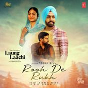 Rooh De Rukh Songs Mp3 Song Mp3 Song Download