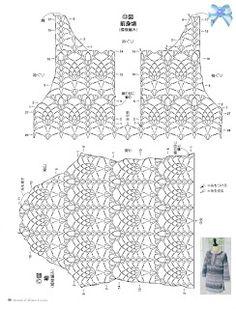 "Вязаный крючком рисунок ""Ананас"": Кофта/Пуловер"