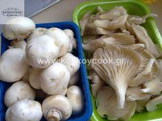 1511201318215 Garlic, Recipies, Greek, Food And Drink, Vegetables, Recipes, Vegetable Recipes, Greece, Veggies
