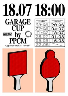 "i-i-ira: "" Posters for PPCM Garage Cup """