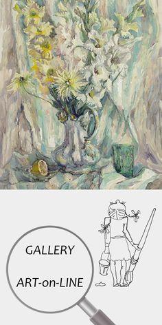 "Елена Бражник | Живопись | Картина | Дизайн | Интерьер | Цветы | Натюрморт ""Желтые и белые гладиолусы"" (фрагмент) Холст Масло 97х67см 2004 | №1167-045 Still Life, Vintage World Maps, Art Gallery, Painting, Inspiration, Inspiring Art, Inspire, Blue, Flowers"