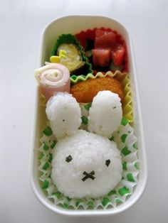 The cutest sushi I have ever seen in my life! <3