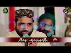 New Naat 2018-Arsh ki aqal -Qari Shahid Mehmood Qadri