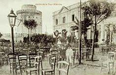 Μια πόλη παλίμψηστο Greece Pictures, Old Pictures, Old Photos, Old Greek, Good Old Times, Old City, Old Town, Athens, Beautiful Places