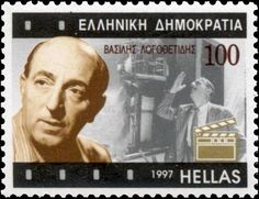 1997, Βασίλης Λογοθετίδης 1898-1960