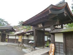 """""""Tsurugajo""""(Castello), Aizu-Wakamatsu Fukushima Japan, Novembre"""