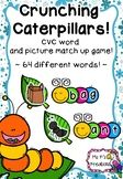 Browse over 220 educational resources created by Ms K's Kreations in the official Teachers Pay Teachers store. Cvc Words, Matching Games, Caterpillar, Teacher, Education, Teaching, Training, Educational Illustrations