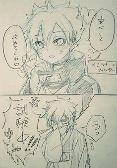 ナルト落書き詰【腐】 [4]