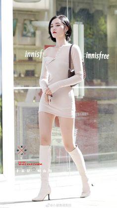 微博 Yoga Pants Girls, Mode Chic, Image Categories, 1920s, Peplum Dress, Asian, Dresses, Mini, Pretty Asian Girl