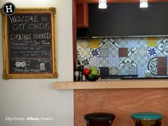 City Circus - Athens, Greece Athens Greece, Retro Furniture, Wooden Flooring, Hostel, City, Wall, Home Decor, Wood Flooring, Decoration Home