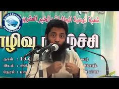பராமுகமும் பாராமுகமும் Moulavi Mujahid Ibnu Razeen